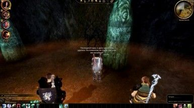 dragon-age-origins-awakening-10