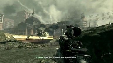 call-of-duty-modern-warfare-3-03