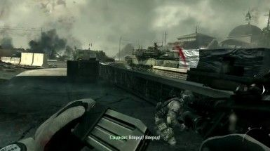call-of-duty-modern-warfare-3-07